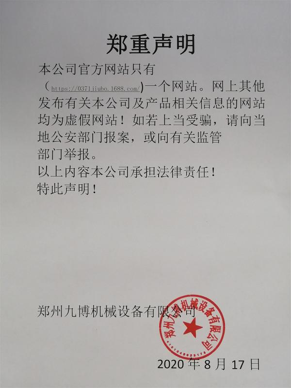 千赢手机app下载官网-首页