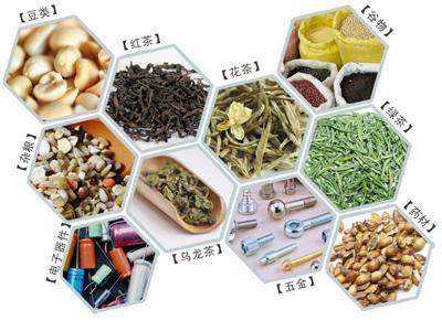 大剂量茶叶分装机可分装的物料