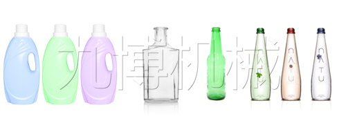 玻璃瓶冲瓶机效果图