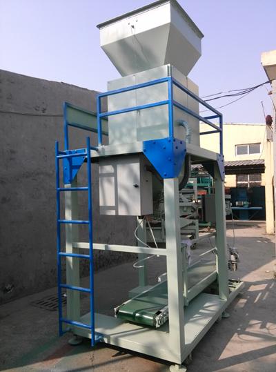 肥料颗粒包装机