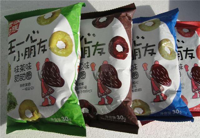食品袋千赢手机app下载官网封口效果图